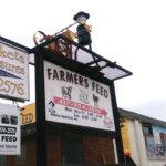 HG Farmers Feed